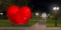 В Испании в День всех влюбленных пролетит гигантское сердце
