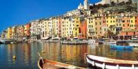 Италия: цены на жилье продолжают падать