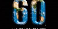 Испания присоединится к «Часу Земли»