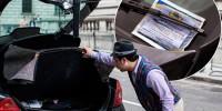 Полиция Лондона взорвала неправильно припаркованный автомобиль