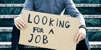 Стимулы для работодателей