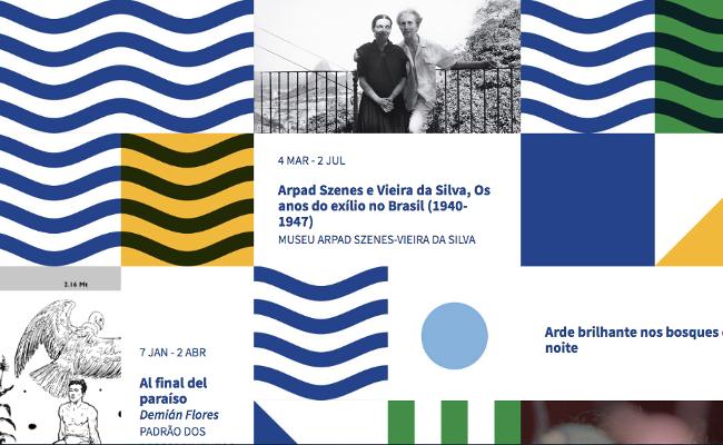 Португалия: Лиссабон стал иберо-американской столицей культуры