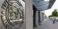 МВФ: испанская недвижимость переоценена на 15%