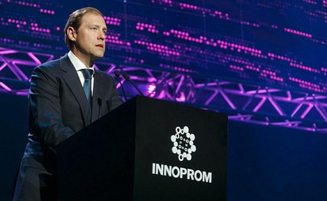Италия станет страной-партнером ИННОПРОМа в 2020 году