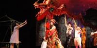 Испания: Международный фестиваль современного театра