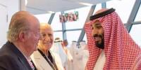 Испания: Хуан Карлос встретился с саудовским принцем