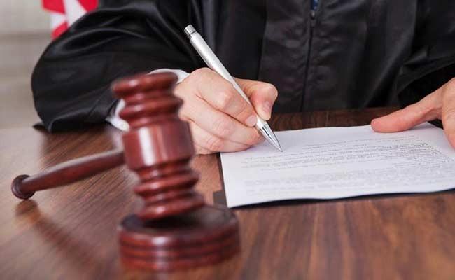 Португалия: приговор для судьи