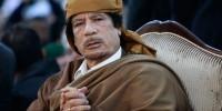 В Италии конфисковали активы семьи Каддафи