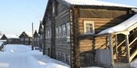 Деревню в Арктике признали одной из самых красивых