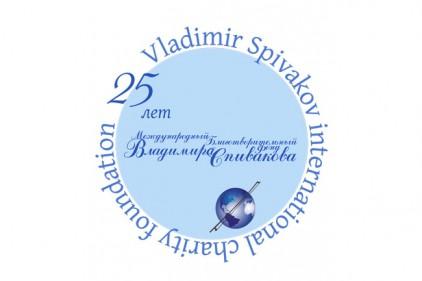 Италия: концерт стипендиатов Международного Фонда В.Спивакова