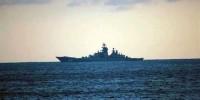 Российский флот маневрирует у берегов Португалии