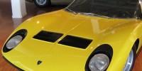 Италия: уникальный Lamborghini выставят на торги