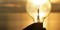 Испанские инженеры придумали, как экономить электроэнергию