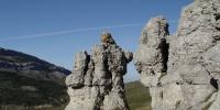 Испанский геопарк может попасть в список ЮНЕСКО