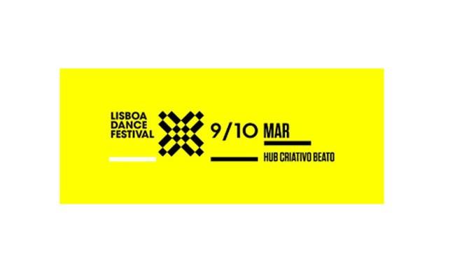 Португалия: Lisboa Dance Festival приглашает...