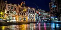Португалия: Лиссабон - город будущего