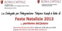 Ассоциации иммигрантов в Риме приглашают на «Рождественские празднества-2013»