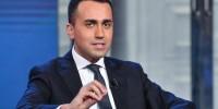 Власти Италии намерены установить минимальный уровень зарплат