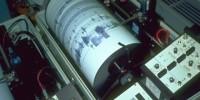 Землетрясение магнитудой 6,4 произошло на севере Аргентины