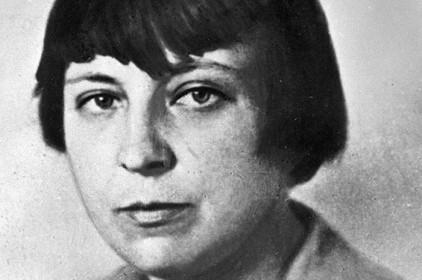 Цена за проданный автограф Цветаевой побила рекорд