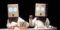 Португалия: фестиваль кукольных театров