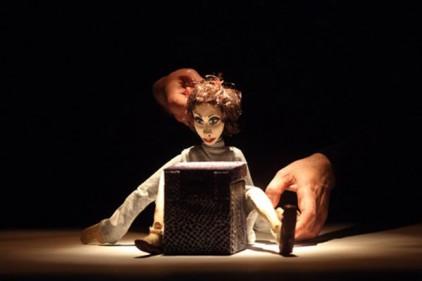 Португалия: международный фестиваль кукольных театров