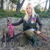 Испанские зоозащитники довели до самоубийства юную охотницу