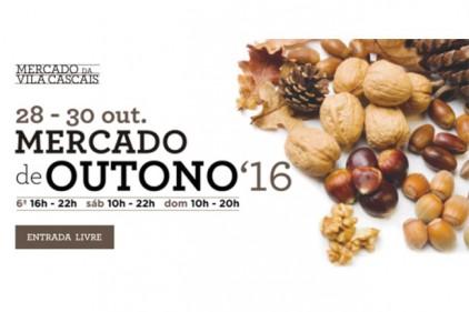 Португалия: вкусная ярмарка
