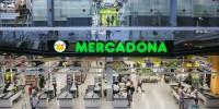 Mercadona - лидер испанского рынка розничной торговли