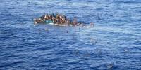 В Средиземном море затонула лодка с мигрантами на борту