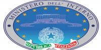 Новый циркуляр МВД Италии ускорит процесс регуляризации
