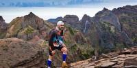 Португалия: горный марафон Miut на Мадейре