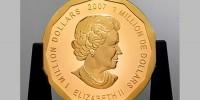 Из берлинского музея Боде похитили золотую монету