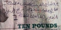 На деньгах нашли записку похищенной в Египте девушки