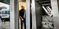 Португалия: охота на банкоматы