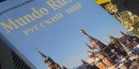 Презентация книги «Русский Мир»