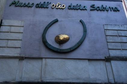 Италия: музей оливкового масла в Сабине