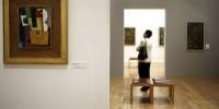 Португалия: бесплатные музеи