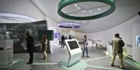 Италия: новый музей в Неаполе