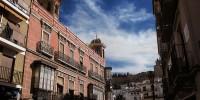 Недвижимость возле крупных городов Испании значительно подешевела