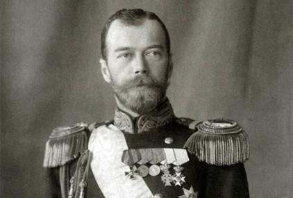 Неизвестные письма императора Николая II выставят на аукцион в Женеве