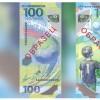 ЦБ показал сторублевую банкноту к ЧМ-2018