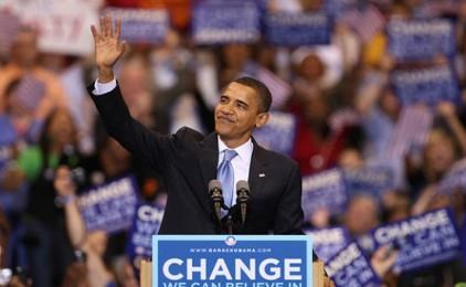 Барак Обама - кандидат в президенты США