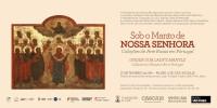 Португалия: «Под покровом Пресвятой Богородицы»