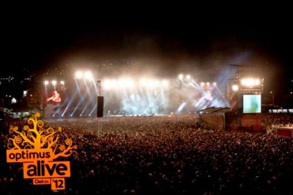 В Португалии пройдут популярные летние фестивали