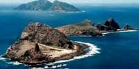 Япония выкупает спорные острова в Восточно-Китайском море