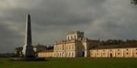 Италия: королевский дворец Кардителло открыт для посещения