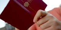 Предоставление гражданства - задерживается
