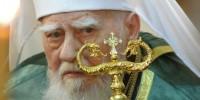 Ушел из жизни Болгарский Патриарх Максим