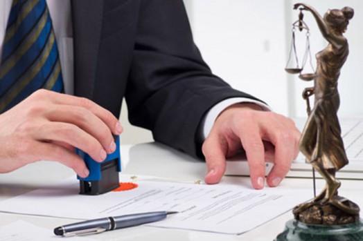 «Бюро переводов и юридическая консультация»